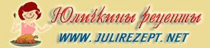 http://www.julirezept.net/forum/style_images/8_8_8_logo.jpg
